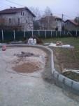 Пътно строителни ремонти